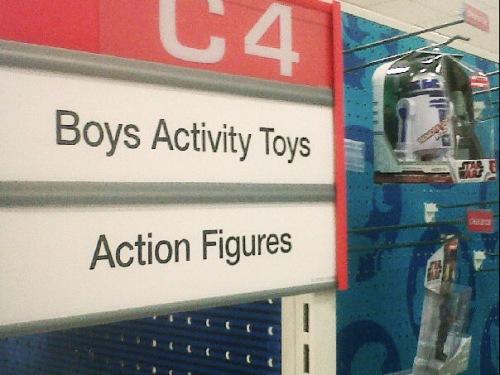 boysactivities