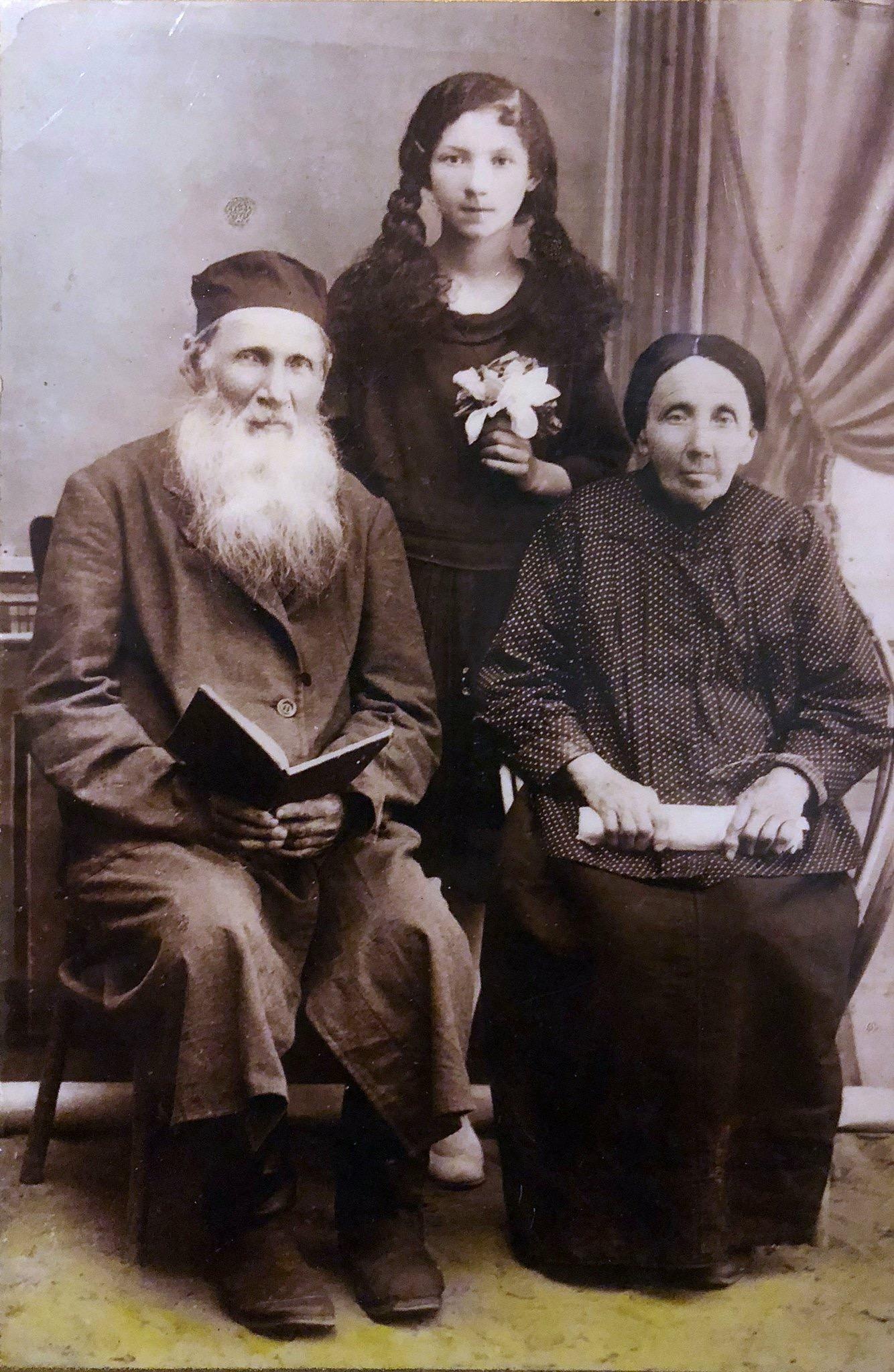 chai gittel and grandparents